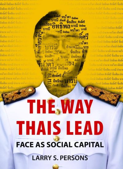 The Way Thais Lead book cover